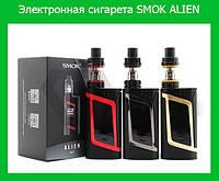 Электронная сигарета SMOK ALIEN!Опт