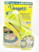 Овощерезка Veggetti 8006
