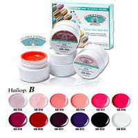 Набор гель-красок Global 5 ml B