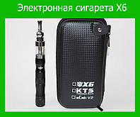 Электронная сигарета X6