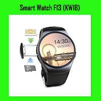 Smart Watch F13 (KW18) (Черный, серебро, золото)