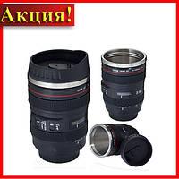 Кружка-термос в виде объектива Cup camera lens!Акция