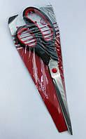 Ножницы ponto vermelho Н-1326-3