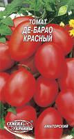 Семена Мини Томатный Де Барао Красный 0.2 г