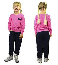 Детский спортивный стильный