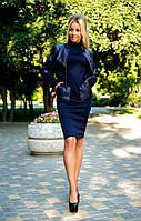 Женский темно-синий трикотажный костюм жакет и накладки-карманы на платье из кожи.  Арт-6138/91