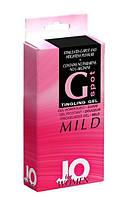 Стимулирующий гель для женщин JO G-Spot Gel Mild 10 ml