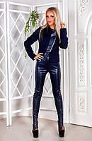 Темно-синий женский костюм из французского трикотажа и экокожи с замшевым жакетом. Арт-6139/91