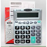 Калькулятор Citizen KD-1048-B