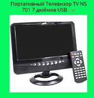 Портативный Телевизор TV NS 701 7 дюймов USB | SD!Опт