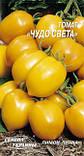 Насіння Томату  Чудо света 0.2 г,Насіння Томату Оберiг (0.15г), For Hobby, TM GL Seeds , жовті, фото 2