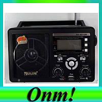 Радиоприемник GOLON  RX-801!Опт
