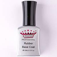 Каучуковая база Rubber Base Master Professional, 15-ml