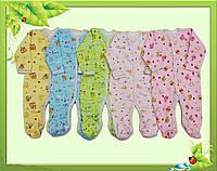 Комбинезон для новорожденных с цветного футера начесного(рулон)