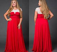 Длинное вечернее шикарное платье. Красное, 3 цвета. Р-р: 48-52.