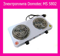 Электроплита Domotec MS 5802 Продажа только ящиком!!!!Опт