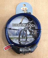 Замок велосипедный кодовый 3070