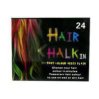 Мелки для волос 24 шт