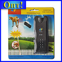 Отпугиватель ultrasonic dog chaser zf-851!Опт