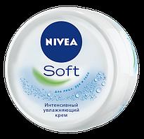 Интенсивный увлажняющий крем Nivea Soft (200мл.)