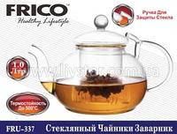 Чайник - Пресс Заварник, Огнестойкий, 1,000 Мл.