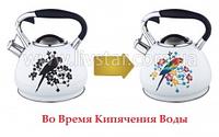 Чайника Металл Свистящие 3.0 Литр.