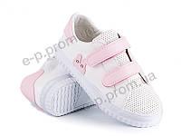 Кроссовки детские Violeta (201-7 white-pink) | 8 пар (Код 130377)