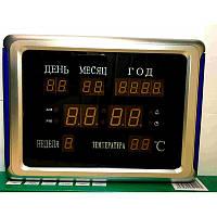 Цифровые электронные часы А-129