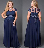 Шикарное платье с поясом. 6 цветов. Р-р: 50-52 и 54-56.