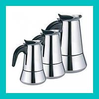 Эспрессо кофеварка WimpeX Wx 6040 (6 чашек)!Опт