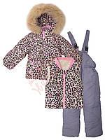 """Костюм куртка и полукомбинезон зимний для девочки с опушкой и меховой подстёжкой """"Леопардовые пятнышки"""" """"Yinuo"""", бежевый, 98(98-122), 98 см"""