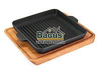 Сковорода-гриль чугунная порционная квадратная 180х180х25мм на подставке с выемкой Brizoll Н181825Г-Д, фото 1