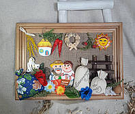 """Картина-оберег """"Успешная семейка"""", 35х25 см., 260\230 (цена за 1 шт. + 30 гр.)"""