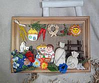 """Картина-оберег """"Успешная семейка"""" 35х25 см., 260/230 (цена за 1 шт. + 30 гр.)"""