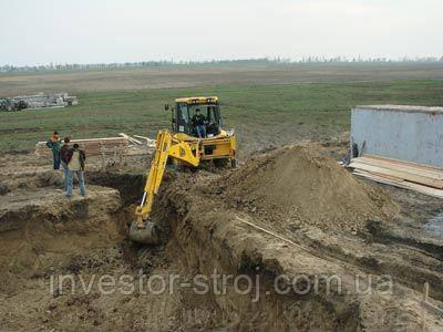 трактор жсб в Харькове