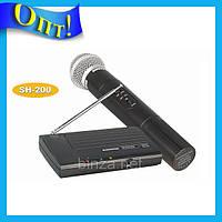 Микрофон Shure DM SH-200!Опт