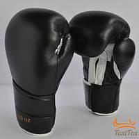 Боксёрские перчатки, фото 1