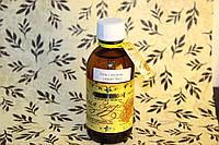 Масло семян перца чили (200мл) стеклянная бутылка
