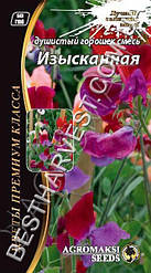 Семена цветов Душистый горошек «Изысканная» смесь 0.5 г