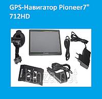 "GPS-Навигатор Pioneer7"" 712HD!Опт"
