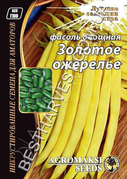 Семена фасоли «Золотое ожерелье» 15 г