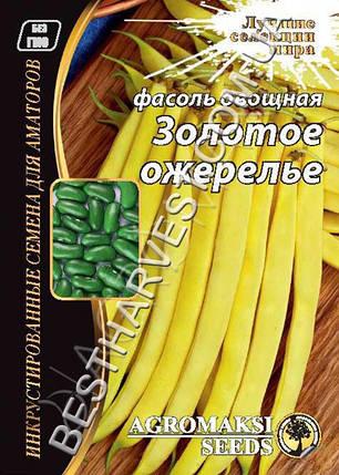 Семена фасоли «Золотое ожерелье» 15 г, фото 2
