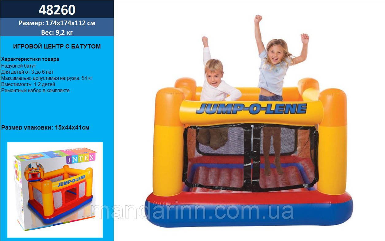 Надувний дитячий ігровий центр - батут Intex 48260