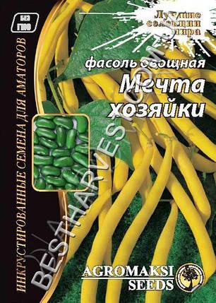 Семена фасоли «Мечта хозяйки» 15 г, фото 2