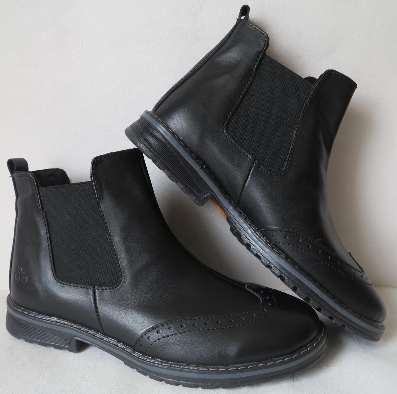 5d84cb08c7fdc6 Мужские стильные ботинки Timberland челси натуральная кожа оксфорд men  реплика