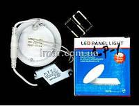Led панель (Led panel light) 3W круг LP-1