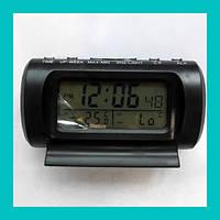 Электронные часы KS 782 с термометром!Опт