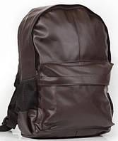 Рюкзак кожаный городской, стильный кожаный рюкзак коричневый