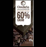 Черный шоколад Clavileno 60% cacao (не содержит сахар и глютена) 125 гр