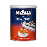 Кава мелена Lavazza Crema e Gusto, Classico ж/б 250г